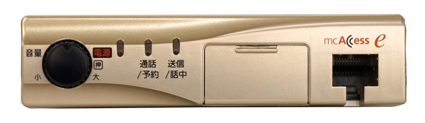 EK-6195GXR/FM-857F02GXR