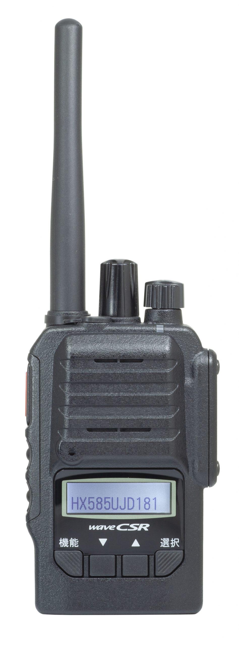 HX585UJD181