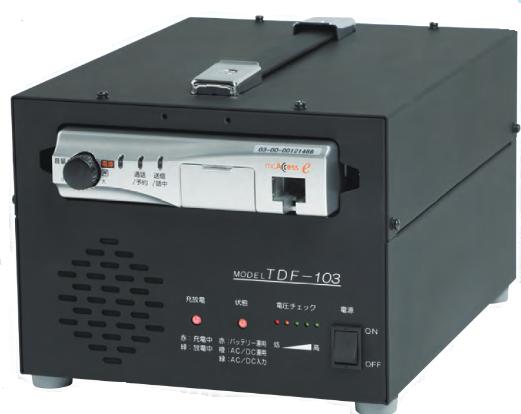 TDF-103
